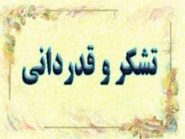 پیام تشکر مدیر عامل انجمن تلاشگران از مسئول تخصصی کانون دامپروری انجمن تلاشگران فراهان