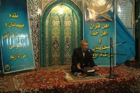 محفل انس با قرآن کريم در روستاي مصلح آباد