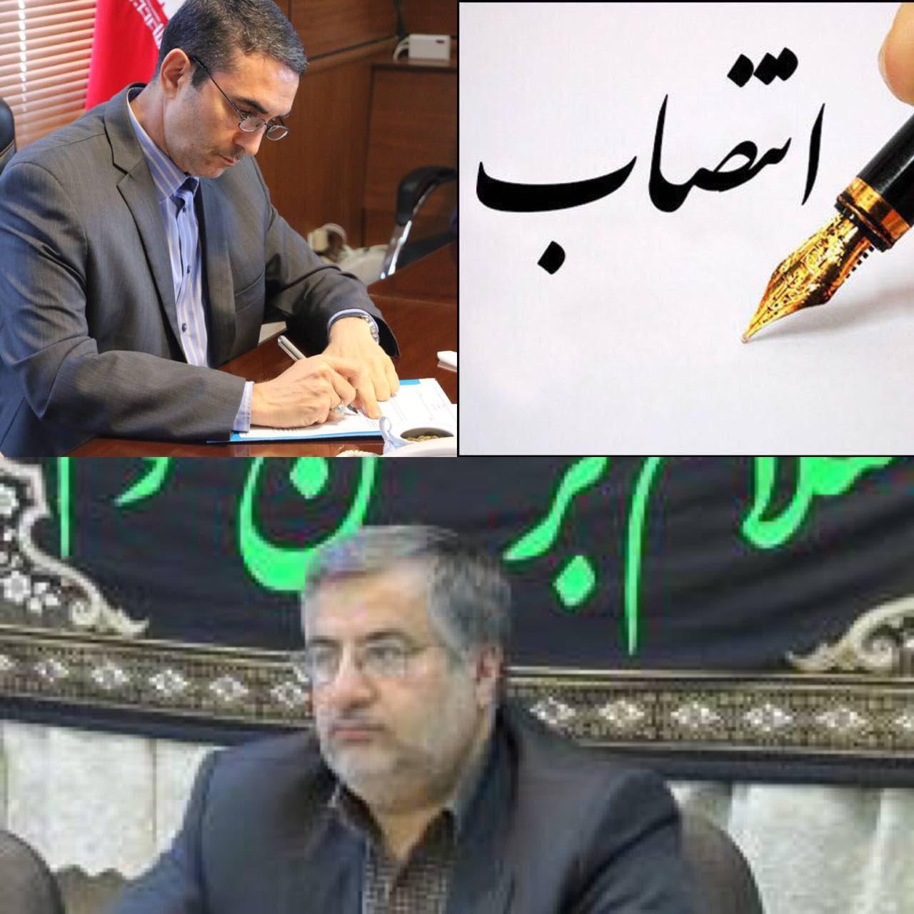 انتصاب سرپرست فرمانداري شهرستان تفرش