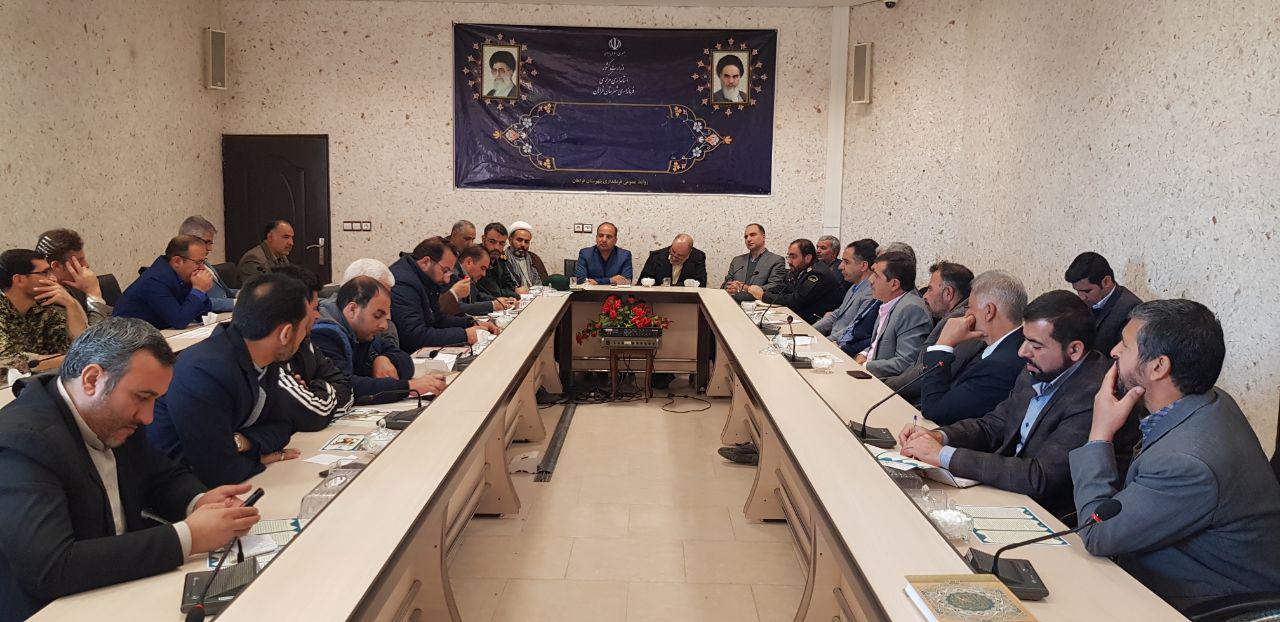 فراهان ؛ میزبان اجلاسیه سنگر سازان بی سنگر استان مرکزی