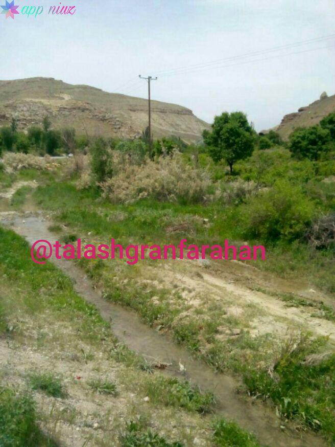 معرفی روستای شتریه فراهان
