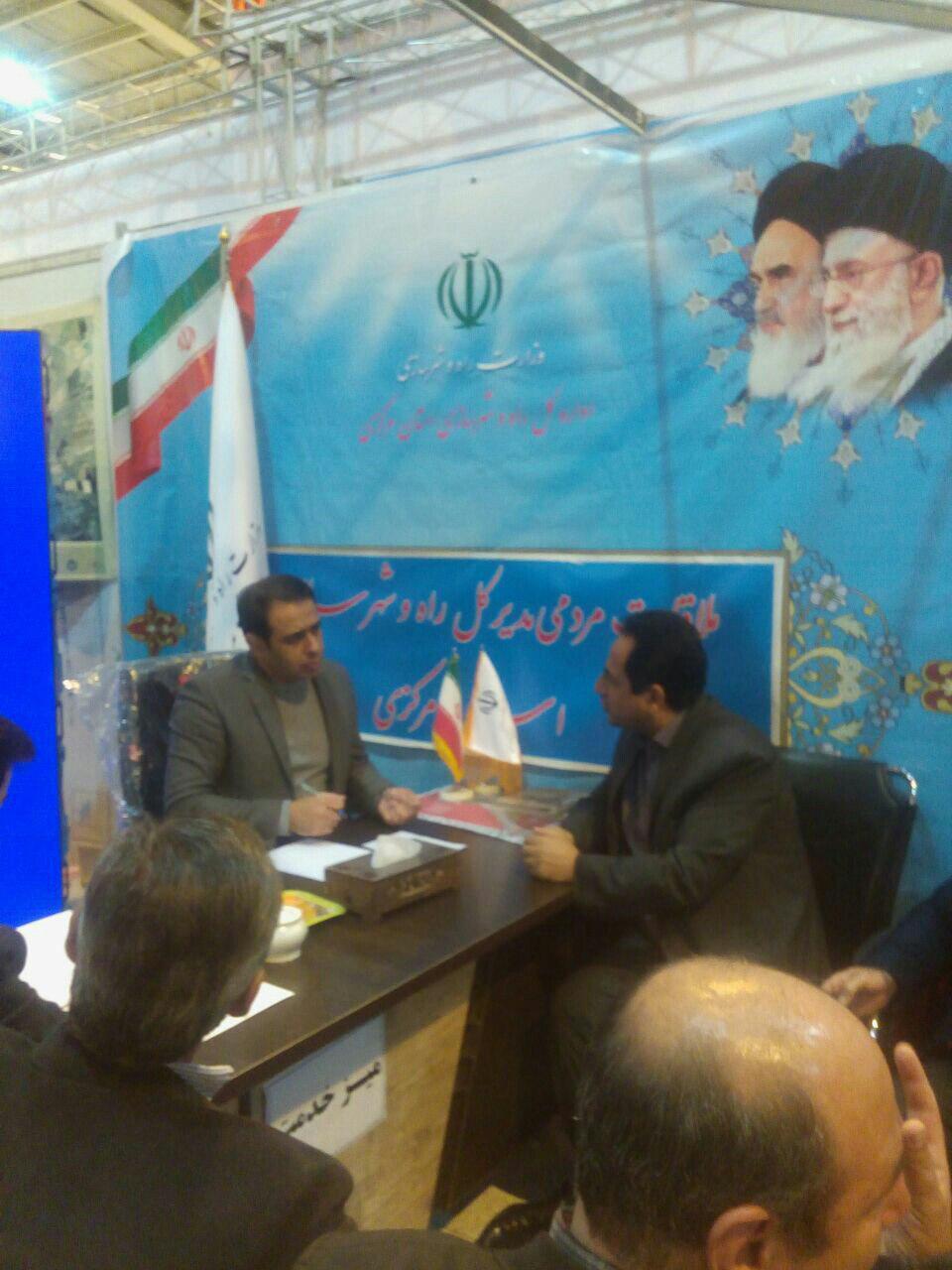 به گزارش روابط عمومی انجمن تلاشگران فراهان