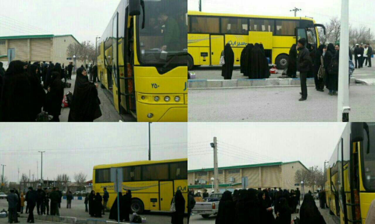 به نقل از گزارش انجمن تلاشگران فراهان